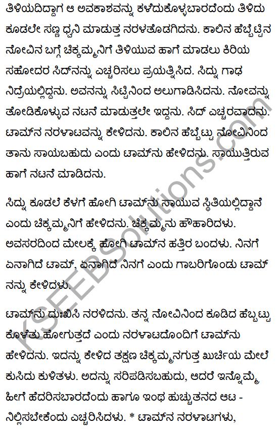 Monday Morning Summary in Kannada 2