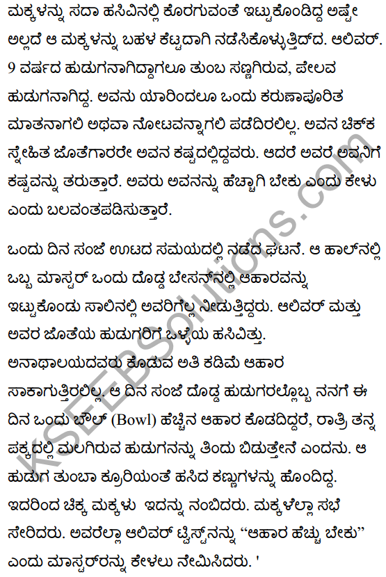The Boy Who Asked for More Summary in Kannada 2