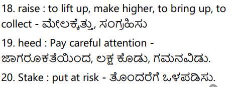 Awareness Summary In Kannada 4