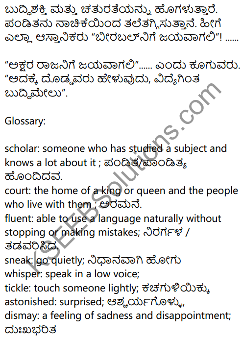KSEEB Solutions for Class 6 English Prose Chapter 2 The Scholar's Mother Tongue 11