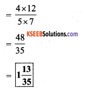 KSEEB Solutions for Class 7 Maths Chapter 2 Fractions and Decimals Ex 2.3 19