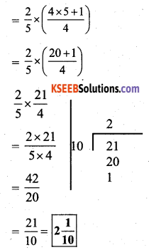 KSEEB Solutions for Class 7 Maths Chapter 2 Fractions and Decimals Ex 2.3 21