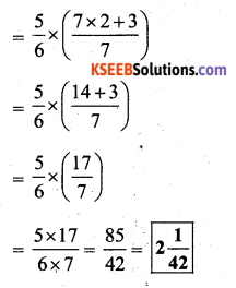KSEEB Solutions for Class 7 Maths Chapter 2 Fractions and Decimals Ex 2.3 28