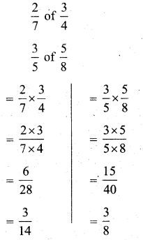 KSEEB Solutions for Class 7 Maths Chapter 2 Fractions and Decimals Ex 2.3 37