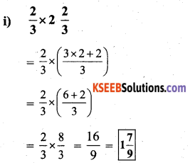 KSEEB Solutions for Class 7 Maths Chapter 2 Fractions and Decimals Ex 2.3 6