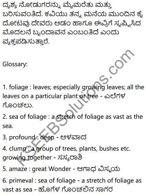 Sonnet Summary in Kannada 2