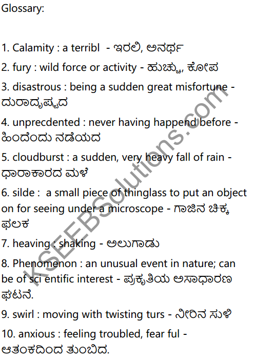 The Town by the Sea Summary in Kannada 3