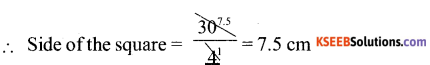 KSEEB Solutions for Class 6 Maths Chapter 10 Mensuration Ex 10.1 27