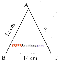 KSEEB Solutions for Class 6 Maths Chapter 10 Mensuration Ex 10.1 30