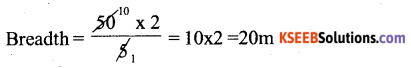 KSEEB Solutions for Class 6 Maths Chapter 12 Ratio and Proportion Ex 12.1 70