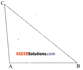 KSEEB Solutions for Class 6 Maths Chapter 5 Understanding Elementary Shapes Ex 5.1 44