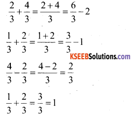 KSEEB Solutions for Class 6 Maths Chapter 7 Fractions Ex 7.6 341