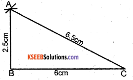 KSEEB Solutions for Class 7 Maths Chapter 10 Practical Geometry Ex 10.2 3