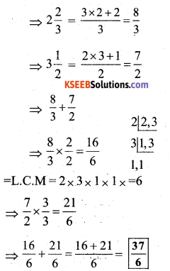 KSEEB Solutions for Class 7 Maths Chapter 2 Fractions and Decimals Ex 2.1 16