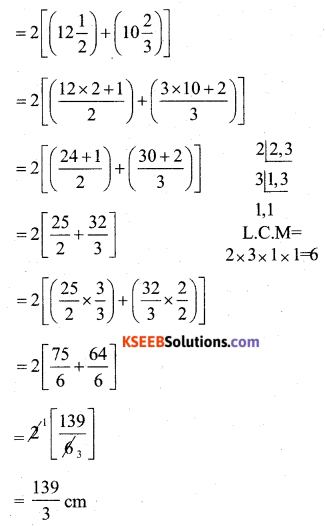 KSEEB Solutions for Class 7 Maths Chapter 2 Fractions and Decimals Ex 2.1 28