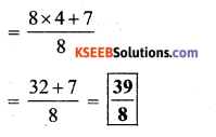 KSEEB Solutions for Class 7 Maths Chapter 2 Fractions and Decimals Ex 2.1 4