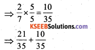 KSEEB Solutions for Class 7 Maths Chapter 2 Fractions and Decimals Ex 2.1 7