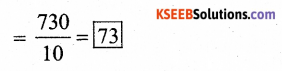 KSEEB Solutions for Class 7 Maths Chapter 3 Data Handling Ex 3.1 16