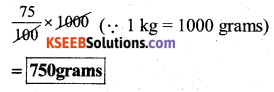KSEEB Solutions for Class 7 Maths Chapter 8 Comparing Quantities Ex 8.2 15