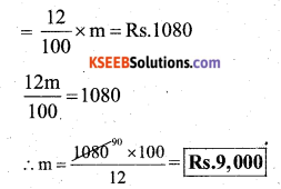 KSEEB Solutions for Class 7 Maths Chapter 8 Comparing Quantities Ex 8.2 17