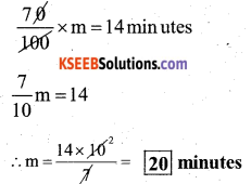 KSEEB Solutions for Class 7 Maths Chapter 8 Comparing Quantities Ex 8.2 19