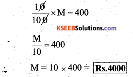 KSEEB Solutions for Class 7 Maths Chapter 8 Comparing Quantities Ex 8.2 81