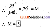 KSEEB Solutions for Class 7 Maths Chapter 8 Comparing Quantities Ex 8.2 82