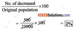 KSEEB Solutions for Class 7 Maths Chapter 8 Comparing Quantities Ex 8.3 11