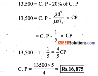 KSEEB Solutions for Class 7 Maths Chapter 8 Comparing Quantities Ex 8.3 15