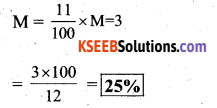 KSEEB Solutions for Class 7 Maths Chapter 8 Comparing Quantities Ex 8.3 18