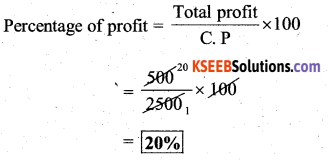 KSEEB Solutions for Class 7 Maths Chapter 8 Comparing Quantities Ex 8.3 3