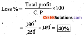 KSEEB Solutions for Class 7 Maths Chapter 8 Comparing Quantities Ex 8.3 4