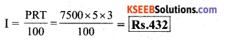 KSEEB Solutions for Class 7 Maths Chapter 8 Comparing Quantities Ex 8.3 71