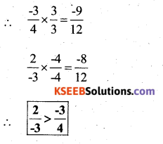 KSEEB Solutions for Class 7 Maths Chapter 9 Rational Numbers Ex 9.1 75