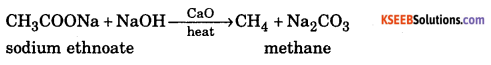 1st PUC Chemistry Model Question Paper 1 with Answers 15