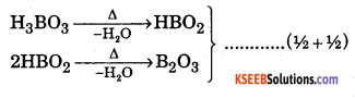 1st PUC Chemistry Model Question Paper 1 with Answers 2
