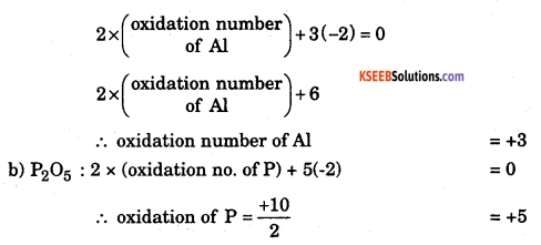 1st PUC Chemistry Model Question Paper 1 with Answers 24
