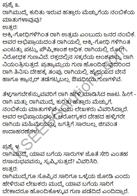 1 Puc Kannada Ragi Mudde Notes KSEEB Solutions