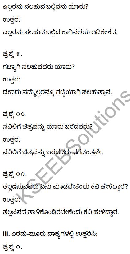 1st PUC Kannada Textbook Answers Sahitya Sanchalana Chapter 5 Tallanisadiru Kandya Talu Manave 6