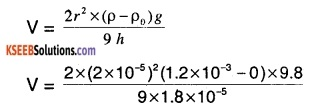 1st PUC Physics Question Bank Chapter 10 Mechanical Properties Of Fluids img 7