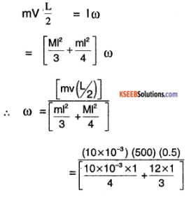 1st PUC Physics Question Bank Chapter 7 System of Particles and Rotational Motion img 29
