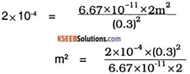 1st PUC Physics Question Bank Chapter 8 Gravitation img 38