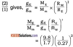1st PUC Physics Question Bank Chapter 8 Gravitation img 41