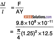 1st PUC Physics Question Bank Chapter 9 Mechanical Properties of Solids img 31
