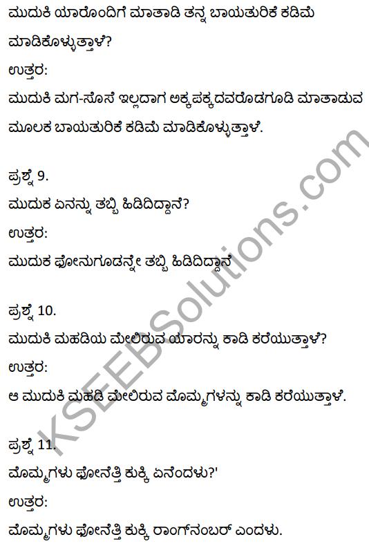 2nd PUC Kannada Textbook Answers Sahitya Sampada Chapter 10 Ondu Hoo Hechige Idutini 3