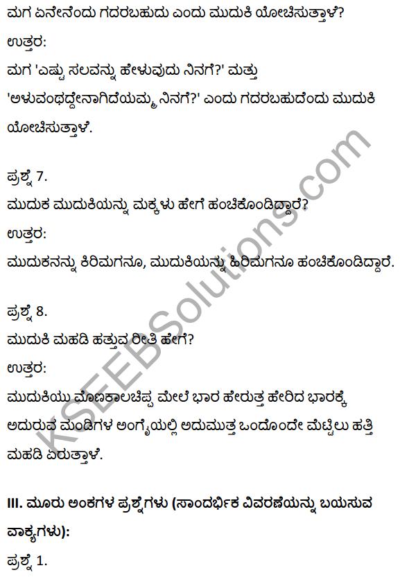 2nd PUC Kannada Textbook Answers Sahitya Sampada Chapter 10 Ondu Hoo Hechige Idutini 6