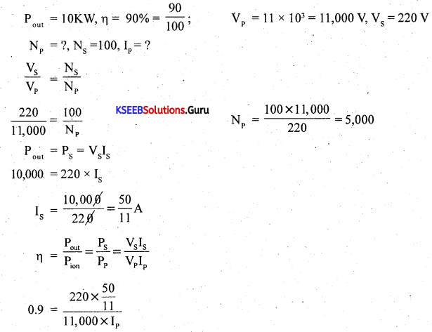 1st PUC Electronics Question Bank Chapter 4 Passive Electronic Components.19