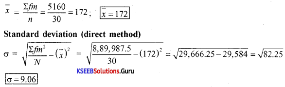 1st PUC Economics Model Question Paper 7 with Answers 9