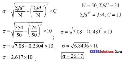 1st PUC Economics Previous Year Question Paper March 2020 (North) 11